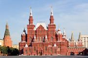 Reiseversicherung Russland